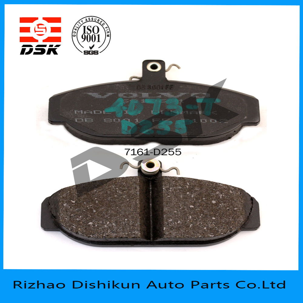 high quality and low noise auto part brake pad 7161-D255