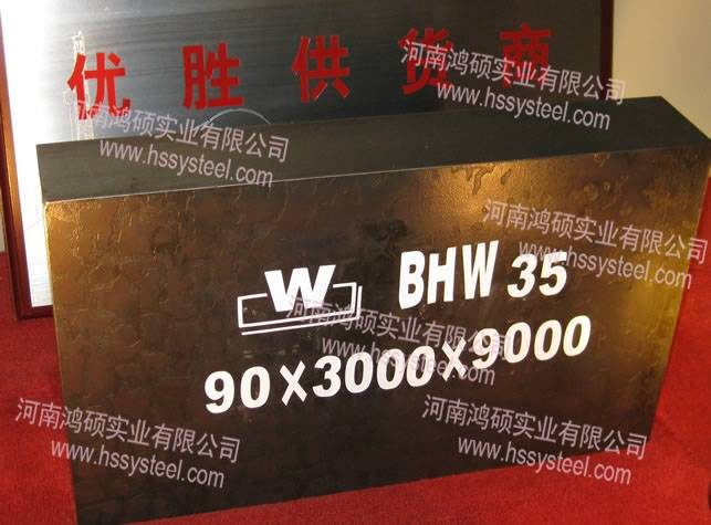 The steel plate for boiler and pressure vessel