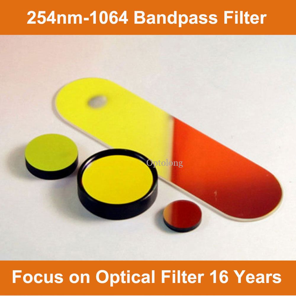 OPTOLONG Optical 850nm Infrared Bandpass Filter