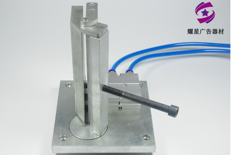 15cm pneumatic angle machine