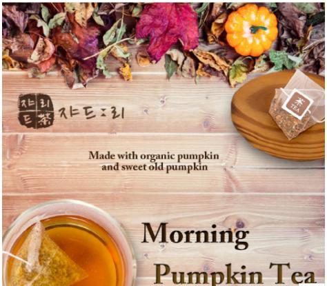 [JADE:LEE] Organic PUMPKIN TEA