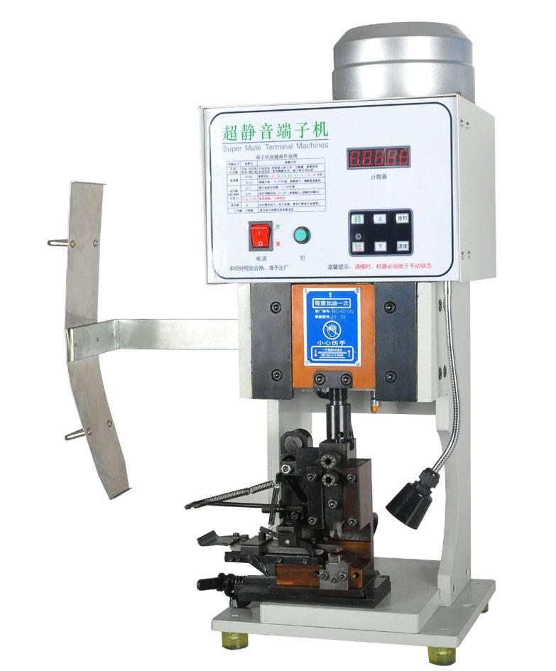 mute terminal machine (BJ-2.0TN)