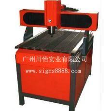 3D engraving cnc machine 6090