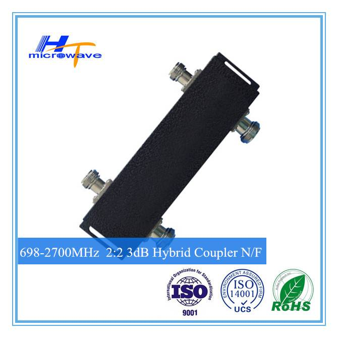high power RF 700/698-2700MHz 3dB Hybrid Coupler / 2:2 Hybrid Combiner