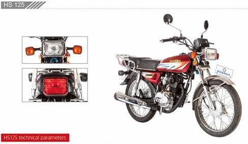 HUASHA 125CC General motorcycle normal CG kick&electric start