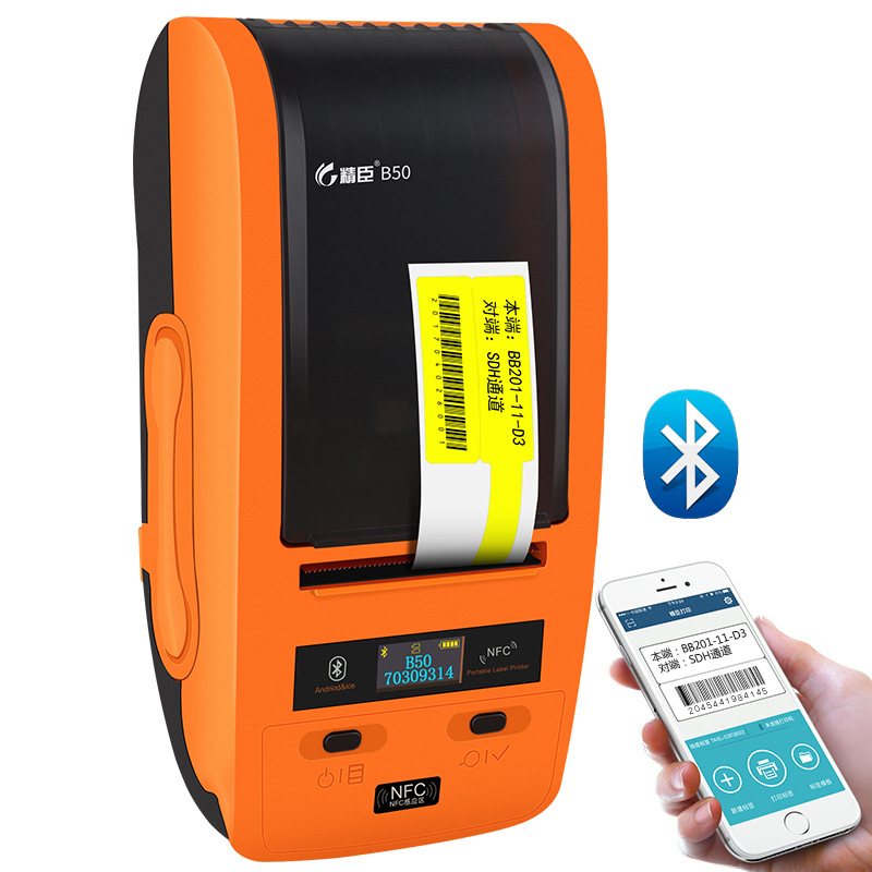 Jingchen JC-B50 Android Bluetooth 50mm portable Thermal Transfer Label Printer