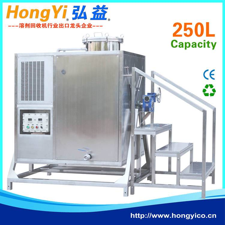 Butyl Alcohol ReclaimingSystem