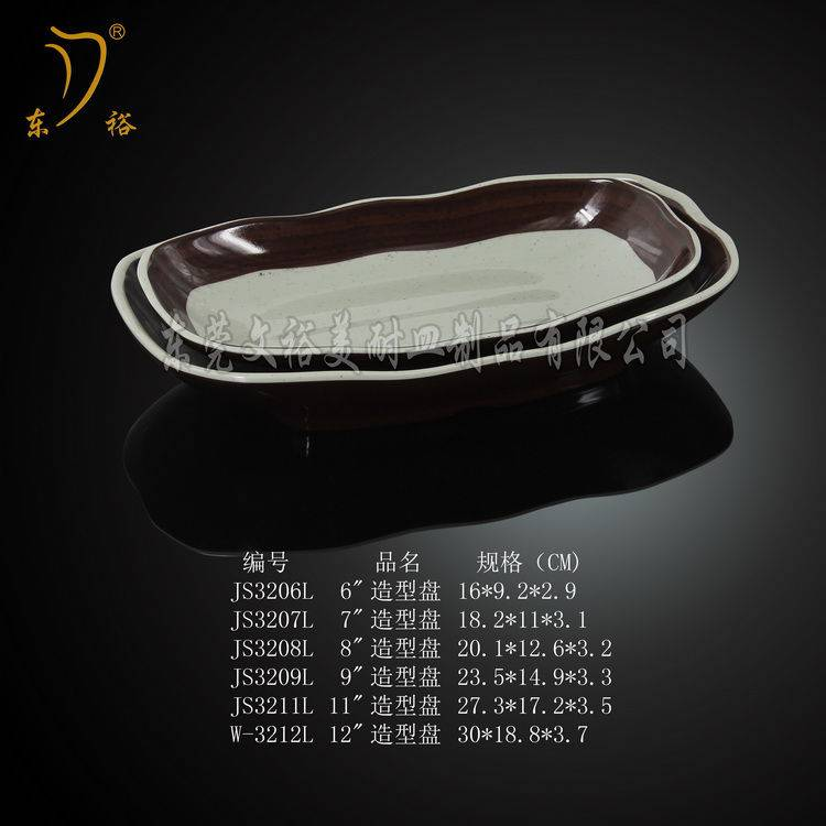 melamine rectangular deep-dish porcelain-like tableware  for picnic