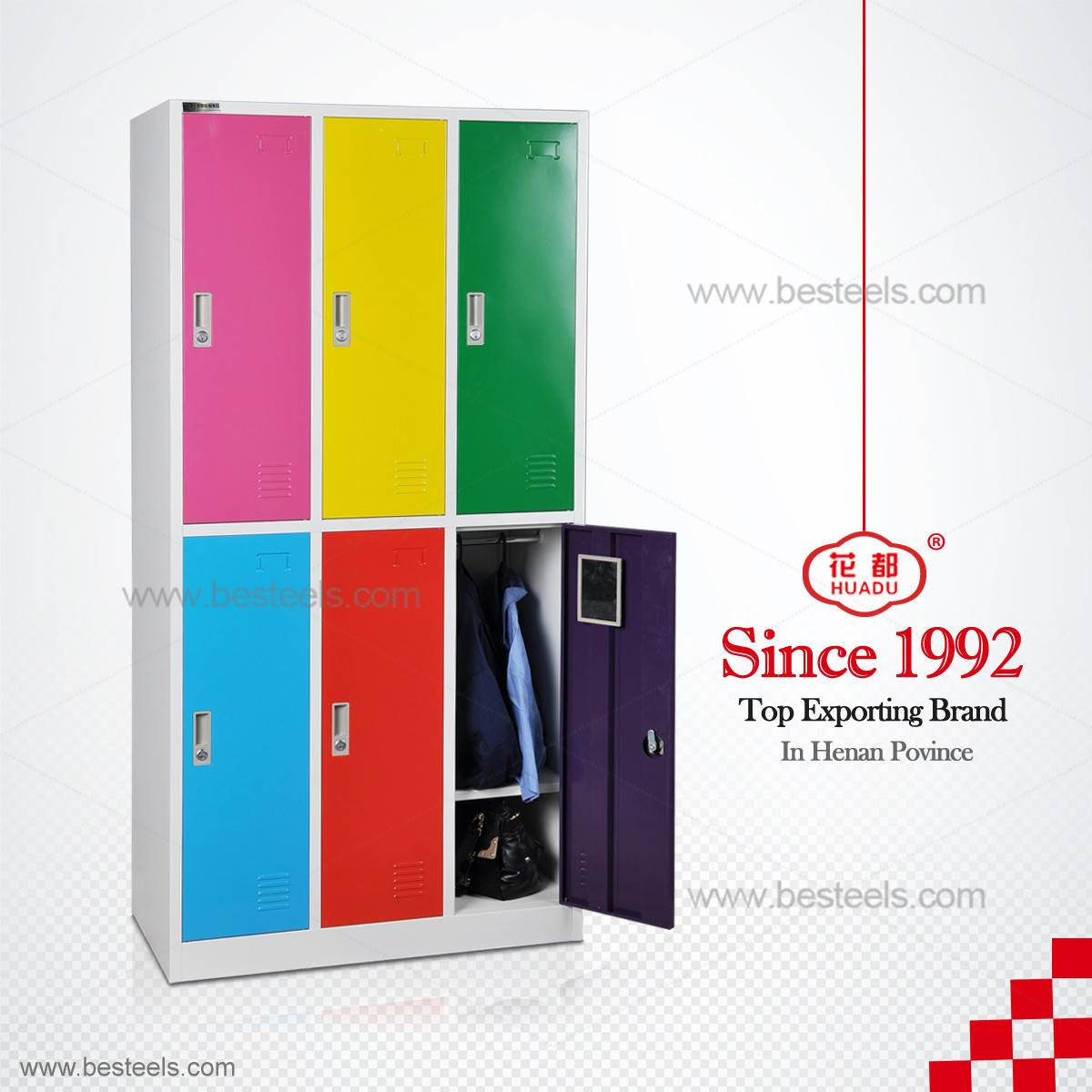 HDG-C06 COLORFUL STEEL LOCKER
