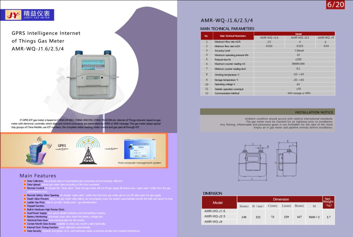 GPRS Intelligence IoT diapharm gas Meter