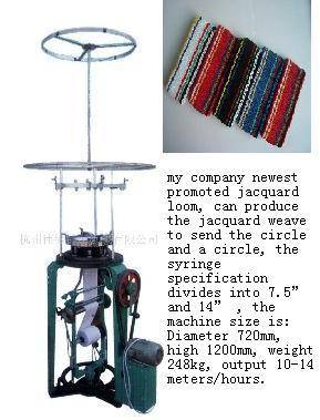 Jacquard weave towel circle machine