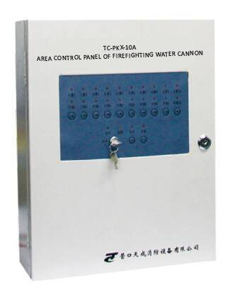 TC-PKX-10A Area Control Panel of Firefighting Water Cannon