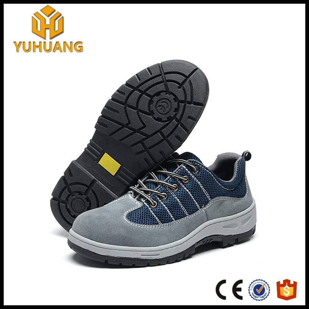 Fashionable Suede Leather sport steel toe safety shoes with lace