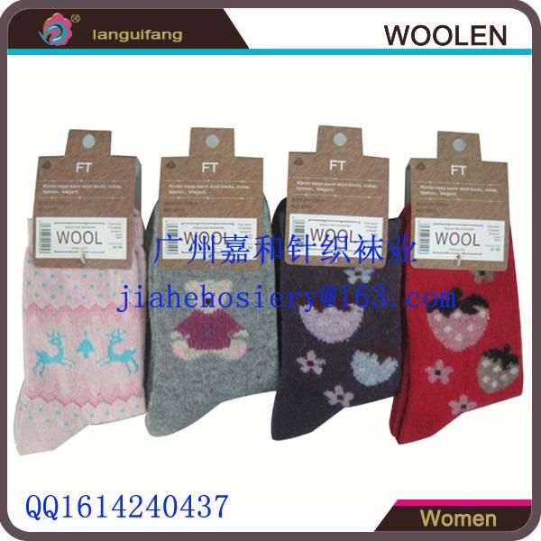 China supplier 2015 wholesale Custom logo pattern wool tube socks