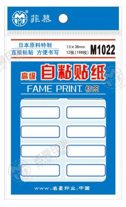 Fame M1022 Self-Adhesive Labels with Strong Adhension, Japanese Raw Material