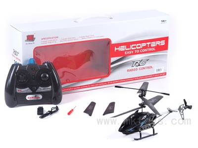2 FUNCTION R/C HELICOPTER