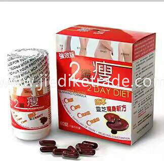 2 Day Diet Slimming capsule Weight Loss Pill