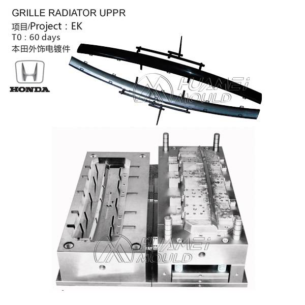 Grille Radiator Uppr Mould