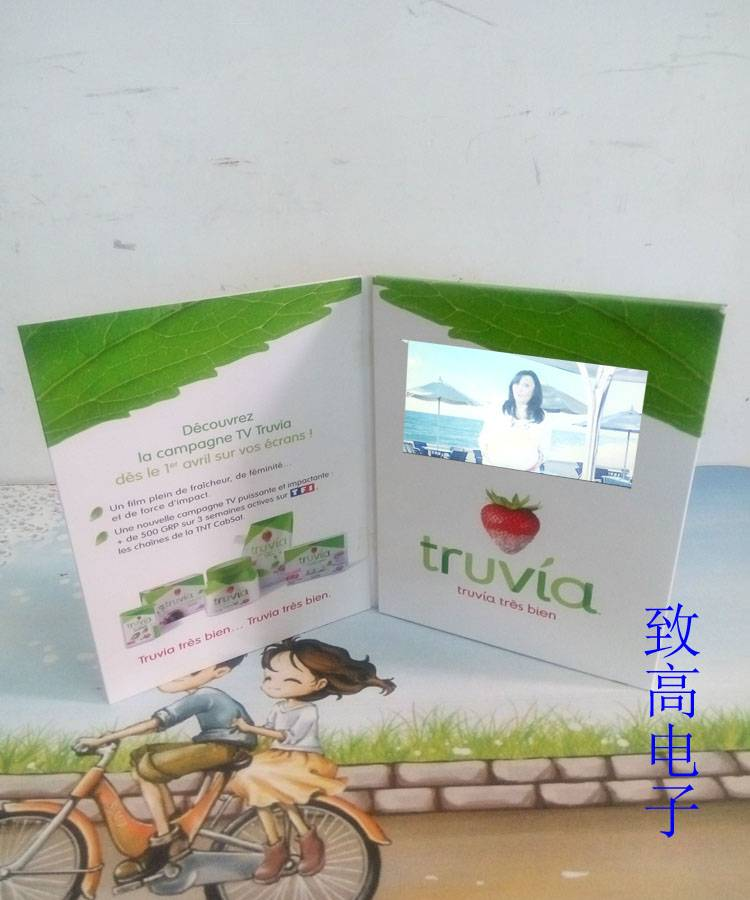 "4.3"" lcd vedio greeting cards/advertising brochure/bussiness promotional brochure"