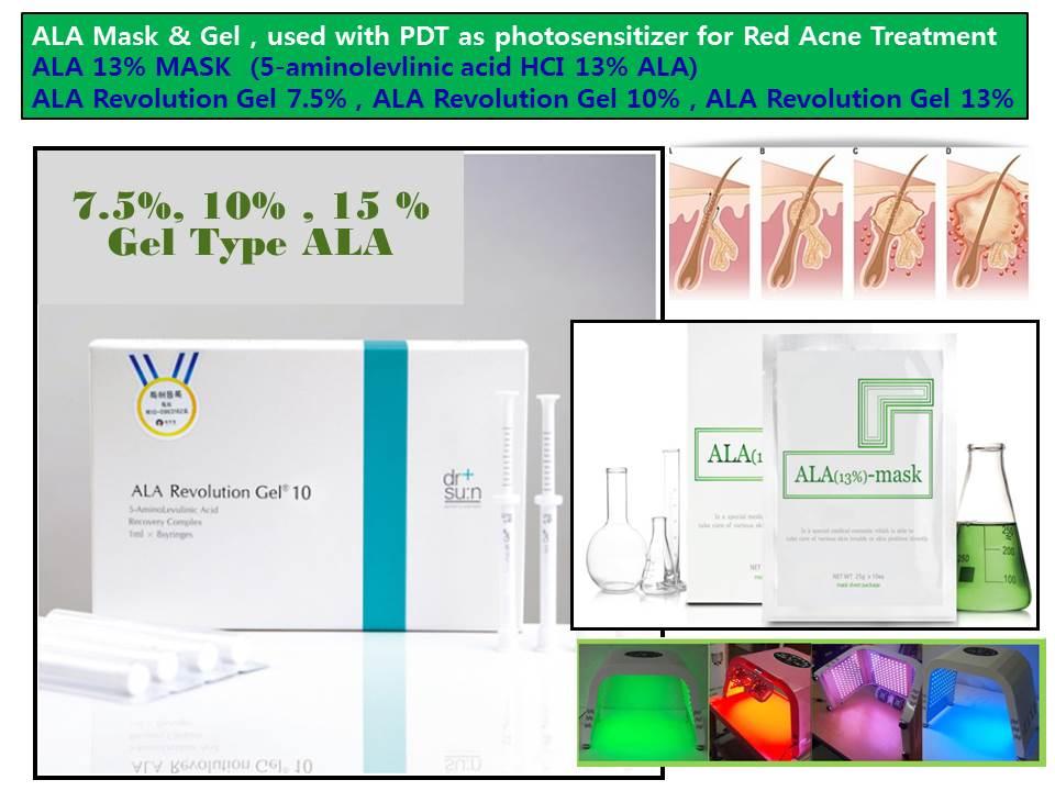 Dermatology : ALA( 7.5%, 10%, 13%)Gel , ALA 13% MASK & Gel for Red Acne with PDT Light