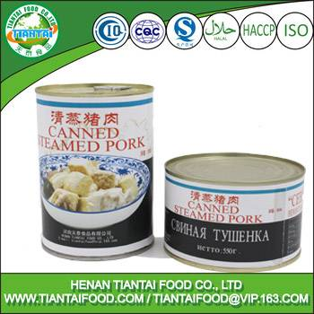canned stewed meat, canned steamed food