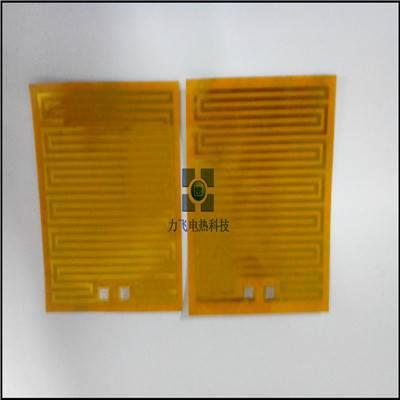flexible PI&KAPTON  film heater
