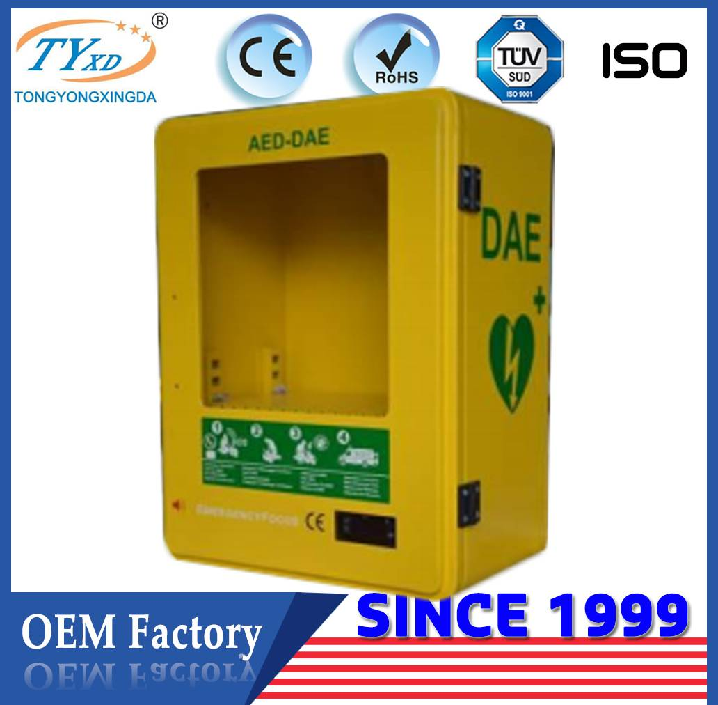 TY-H1 good health outdoor heating AED cabinet for defibrillator