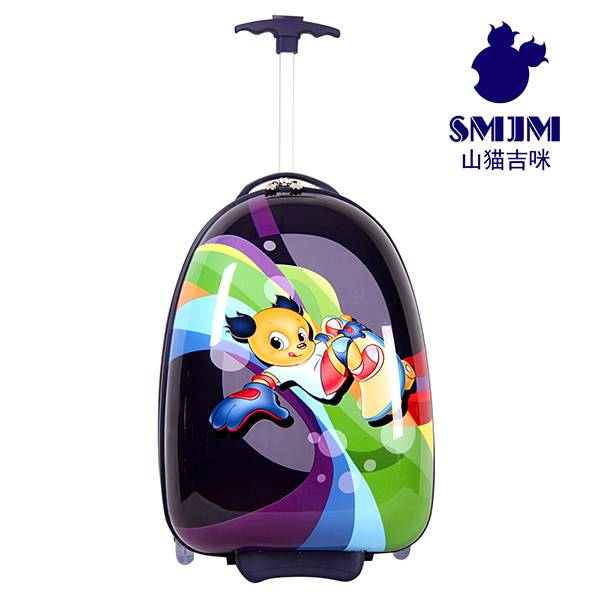 Purple Shanmao Oval Shape Childrens Trolley Case,Kids Luggage On Wheels,Cute Kids Suitcase