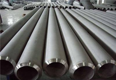 S32205 duplex steel pipe
