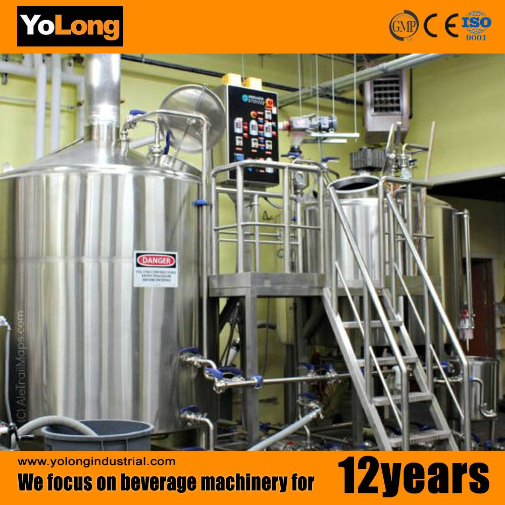 2015 Yolong Steam heating 500L craft beer brewery equipment/br