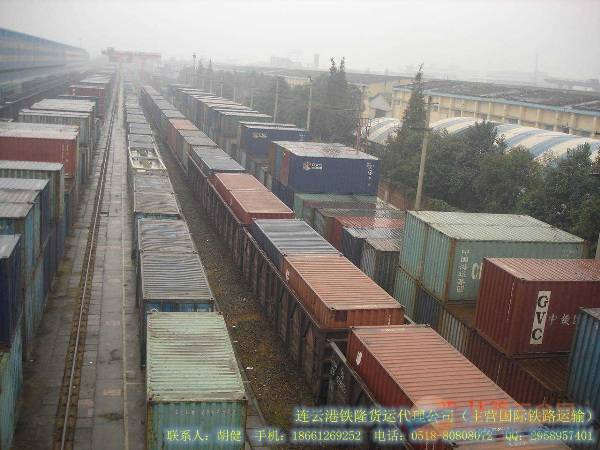 dongguang to Astana(690002) railway transportation