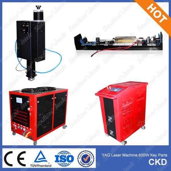 YAG laser generator with 4 spare parts of yag laser cutting machine