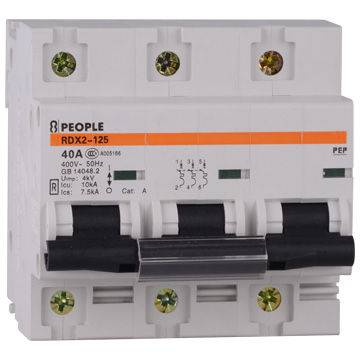 High breaking capacity MCB Miniature Circuit Breaker 125A breaking capacity 10KA