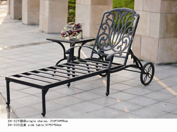 Single chaise lounge