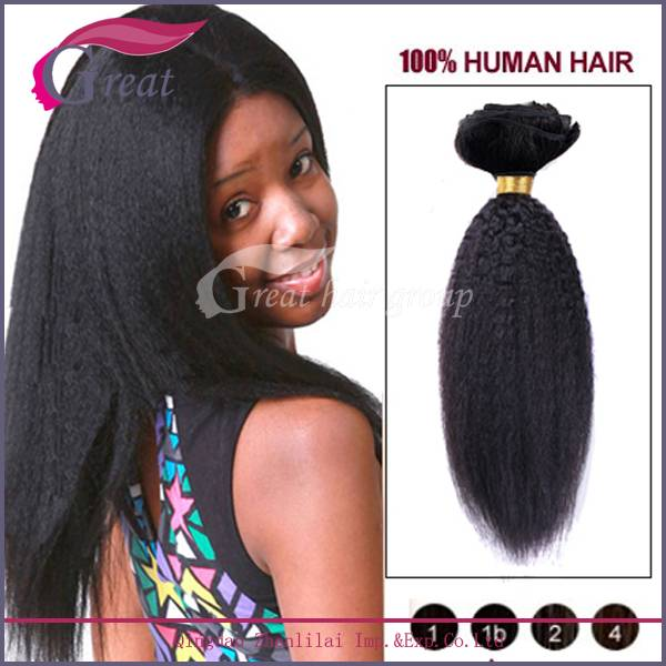 Greathairgroup Wholesale Indian remy hair for black women