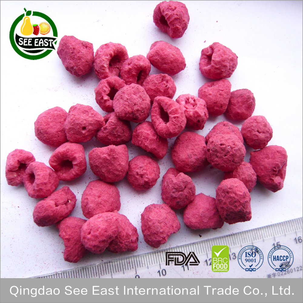the latest crop GMP factory supply survival food green and safe Packaging Freeze Dried Raspberry Chi