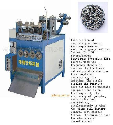 Spherical clean ball machine