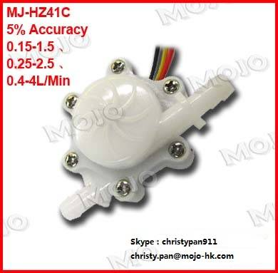 MJ-HZ41C 0.15-1.5L/min,0.25-2.5L/min,0.4-4L/min 6mm POM hall water sensor