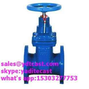 din 3352 PN16 f4gate valve blue color top cap