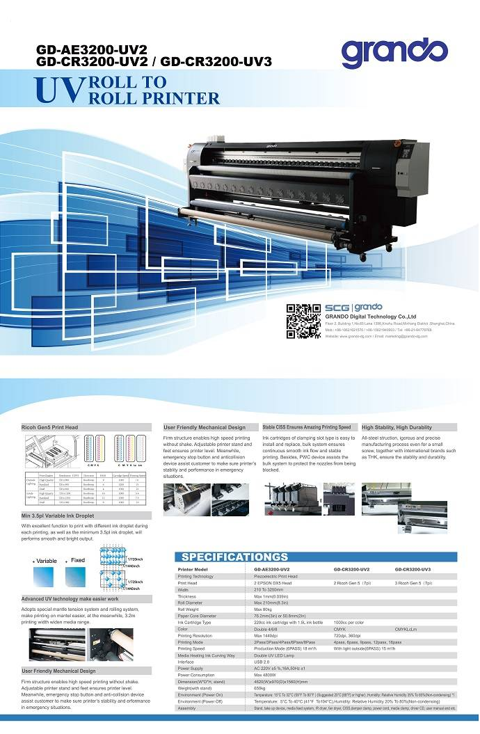 UV Roll To Roll Printer(GD-AE3200-UV2)