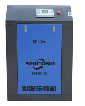 Variable Speed Delivery Screw Air Compressor