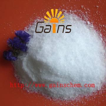 mono ammonium phosphate.CAS: 7722-76-1