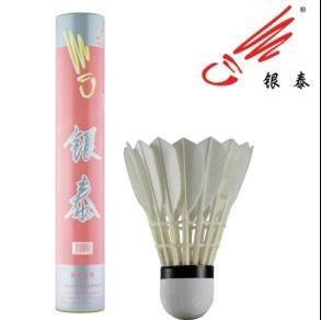 Hot sale YT-3 badminton shuttlecock goose feather