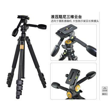 3-way Handle Aluminum Camera Tripod