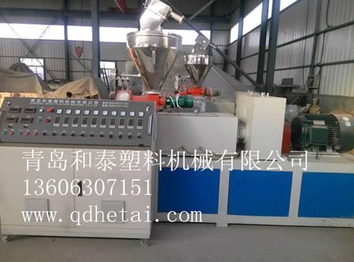 PVC Free Foamed Sheet, Board, Decoraion Sheet Production Line