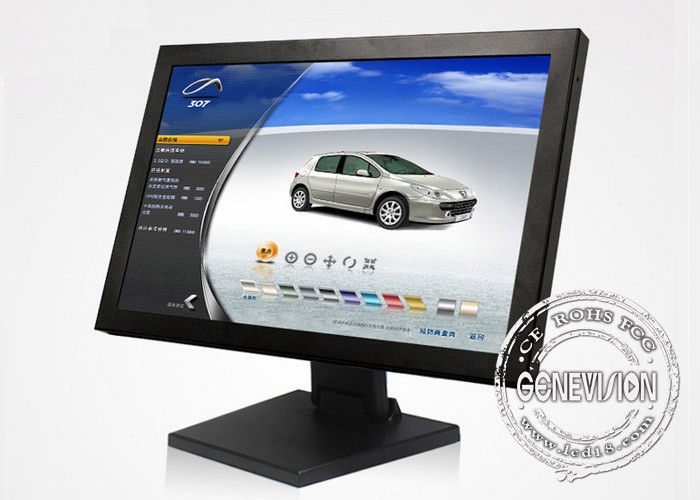 TFT Panel Industrial Lcd Monitors With VGA HDMI SDI Interface
