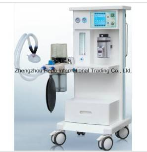 Anaesthesia Machine Economical Clinical Anaesthesia Machine (HP-AA560B1)