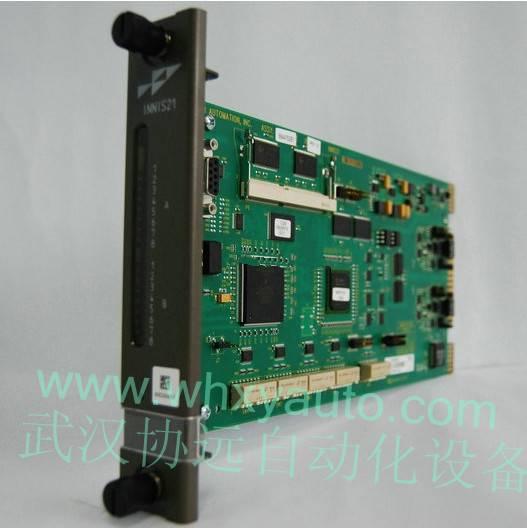 ABB DCS IMDSI14 INFI90 DIGITAL INPUT SLAVE MODULE AC800M