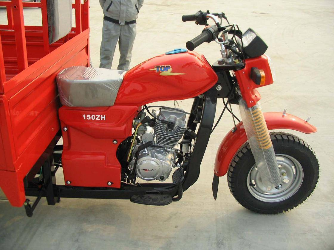 motor tricycle 150cc-200cc