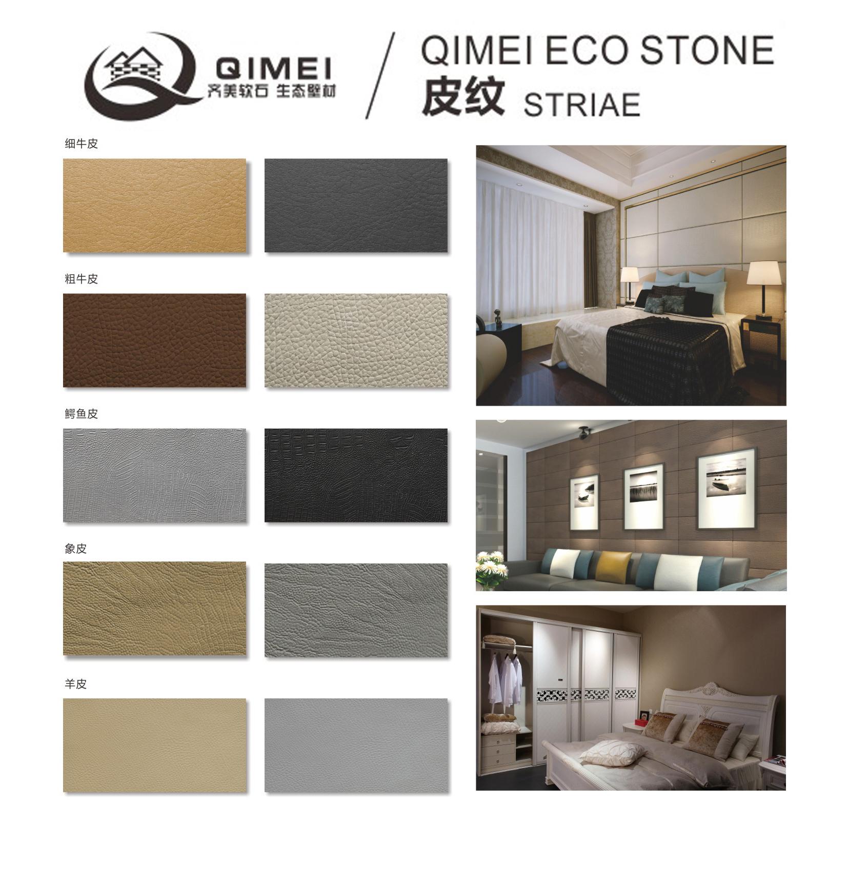 CHINA baidai personalized animal skin pattern leather stone texture light weight and safety